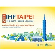 IHF Taipei 2017-41st World Hospital Congress