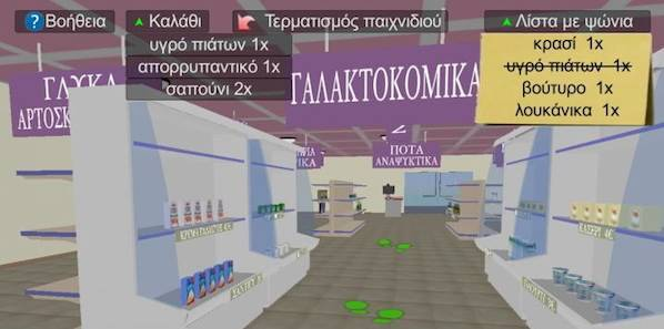 Virtual Reality Game Detects Condition Which Precedes Alzheimer's Disease
