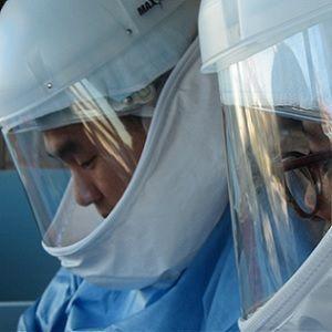 Chicago Ebola Response Network (CERN)